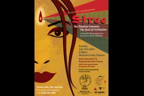 "Nadanta, Inc. presents ""STREE"" - The Timeless Constant, The Soul of Civilization"