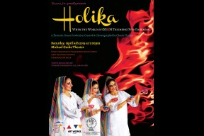 HOLIKA...When The World of Color Triumphs over Darkness.