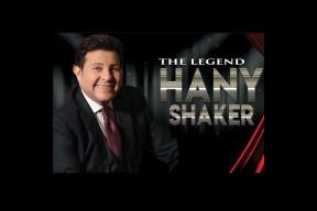 The Legend - Hany Shaker